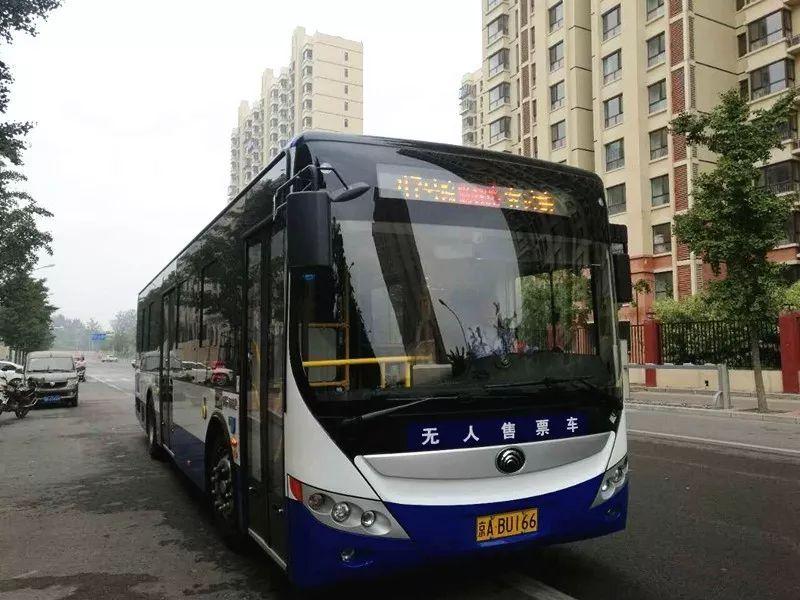 黄石阳新6路公交线路查询,阳新市民之家到阳新宝塔湖公交线路